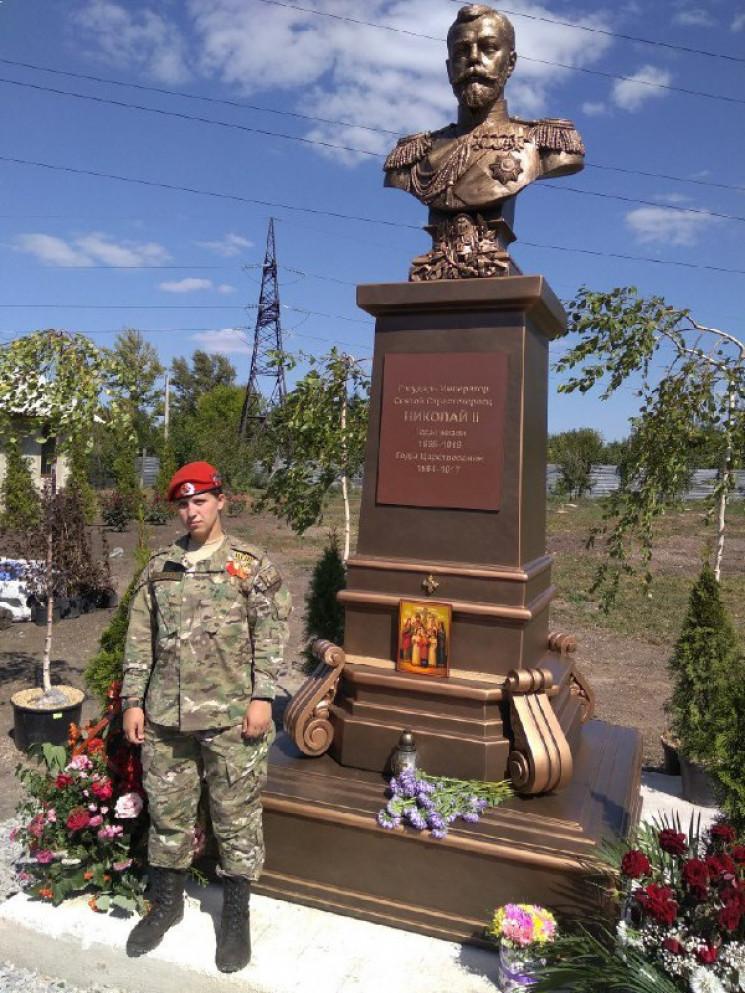 В Донецьку відкрили пам'ятник російськом…