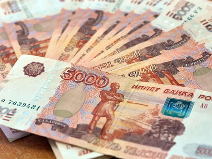 Державний борг Кубані склав 110,6 мільяр…