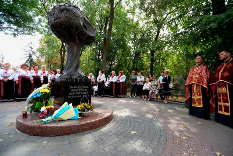 В Тернополі вшанували 75-річницю початку…