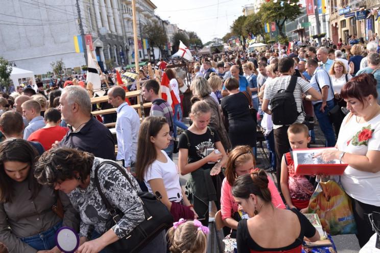 У суботу центральна вулиця Вінниці стане…