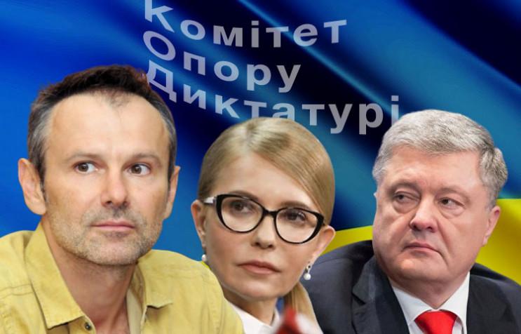 "Оппозиция против ""слуг"": Когда Тимошенко…"