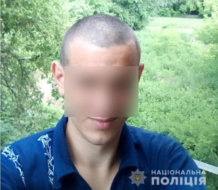 Поліція Полтавщини затримала оголошеного…