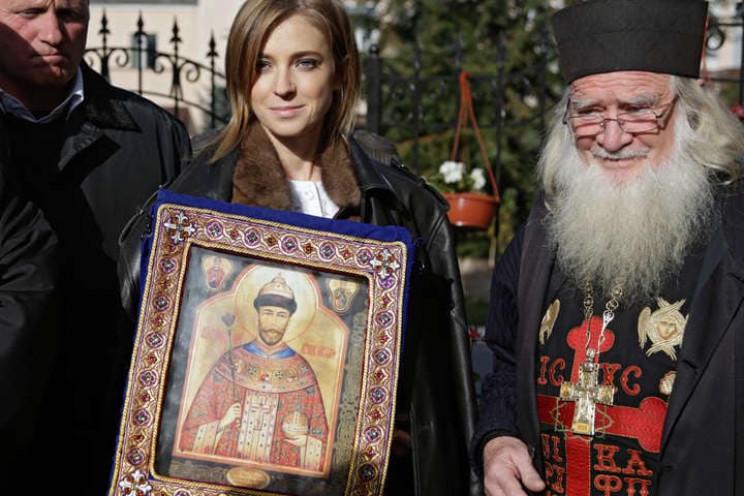 Няша Поклонская скоро приедет в Киев. По…
