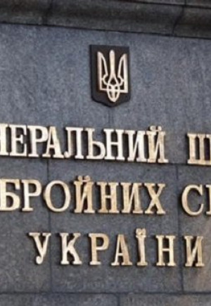 Реформа Генштабу: Де Порошенко і Зеленсь…