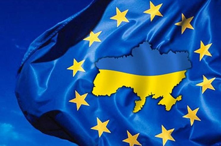 ЄС хоче прискорити асоціацію з Україною…