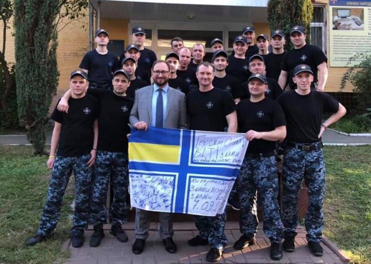 Українські моряки зібрали гроші для росі…