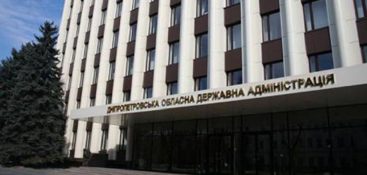 Новим губернатором Дніпропетровщини може…
