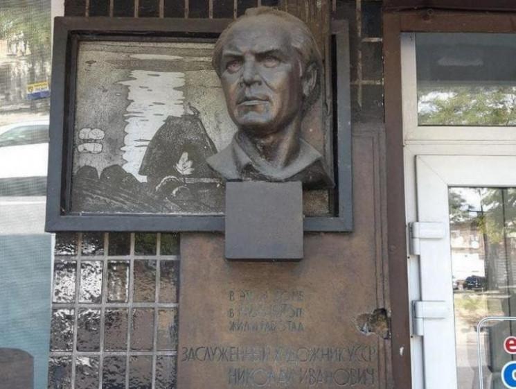 У центрі Дніпра вдруге вкрали металевий…
