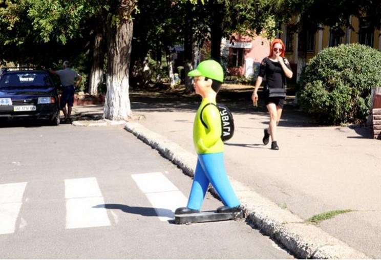У місті на Дніпропетровщині на пішохідни…