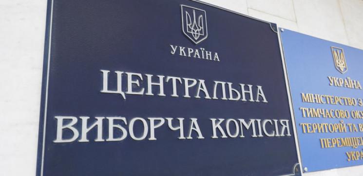 Тимошенко допоможе Зеленському: Яким буд…