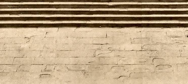 Старовинні плити з Воронцовського провул…