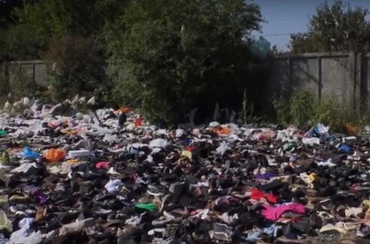 """В Ужгороді хтось завалив вулицю """"мрією""""…"""
