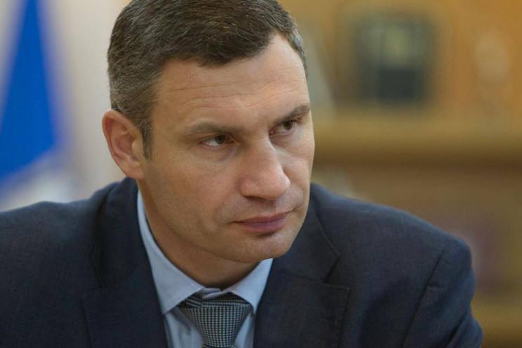 """Кличко хочет """"распустить"""" Киевсовет…"""