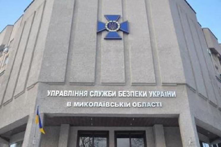 Зеленський призначив нового голову СБУ М…