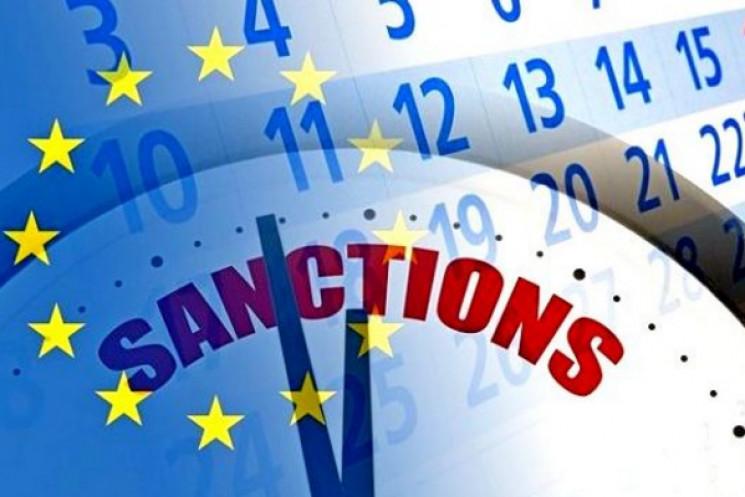 ЄС продовжив індивідуальні санкції проти…