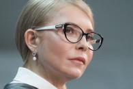 Газова цукерка для Тимошенко та нові тех…