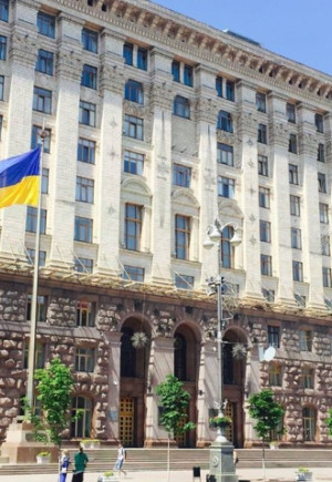 Круте піке Київради: Як депутати бойкото…