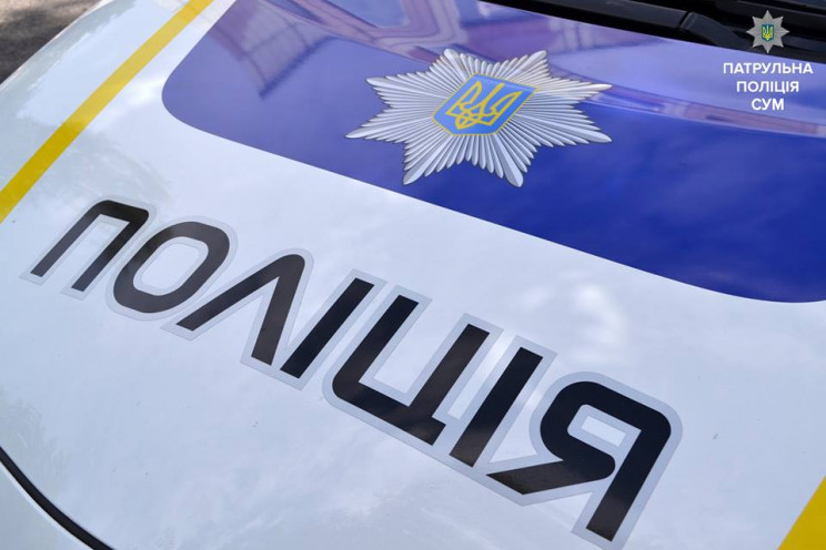 Поліція Сумщини розкрила розбійний напад…