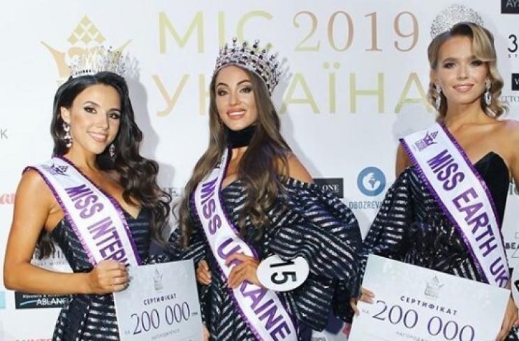 """""""Міс Україна 2019"""": Стало відомо ім'я пе…"""