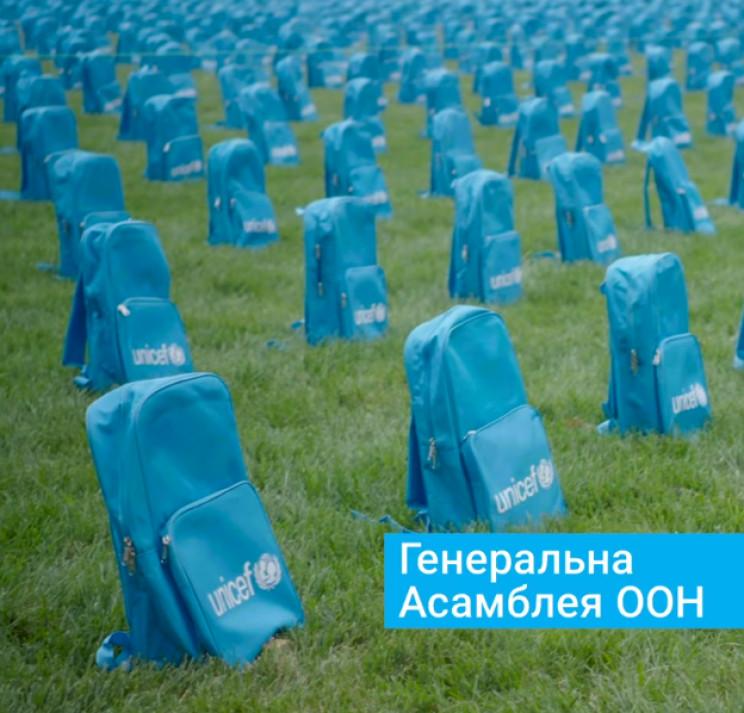 Жуткое послание: В UNICEF показали, скол…