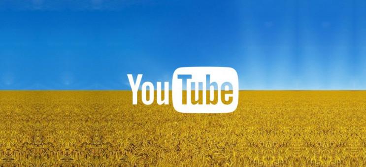 Українськомовний YouTube: ТОП-7 пізнавал…