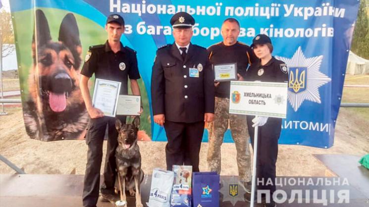 Кращим в Україні із пошуку стріляних гіл…