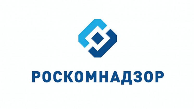 Роскомнагляд хоче заборонити Depo.ua на…