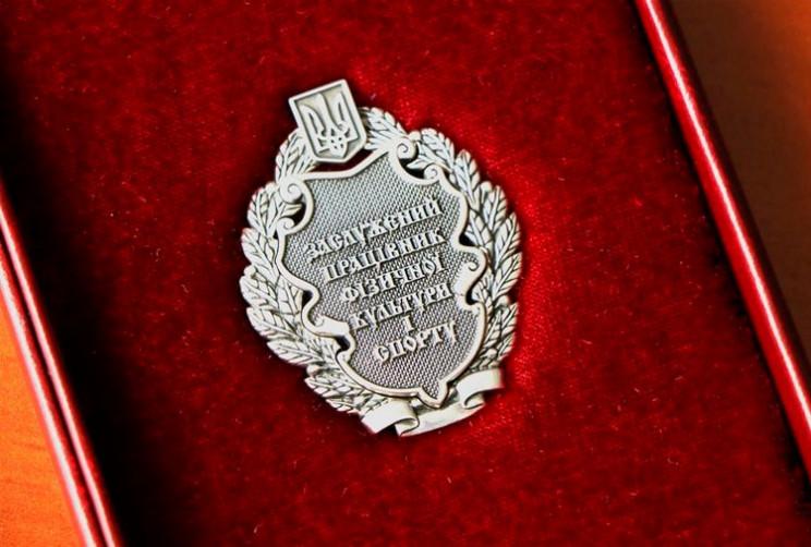 Президент нагородив спортсменів Хмельнич…
