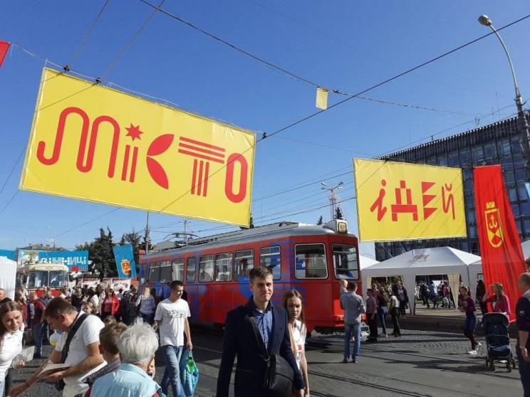 Сива Вінниця має майбутнє: Як Місто над…