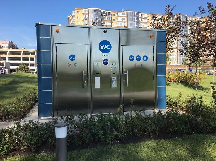 В Днепре показали модерновый туалет в ск…