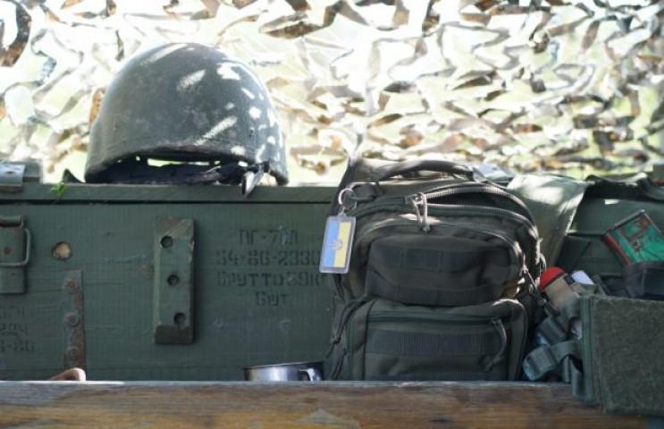 На Донбасі окупанти 9 разів обстрілювали…