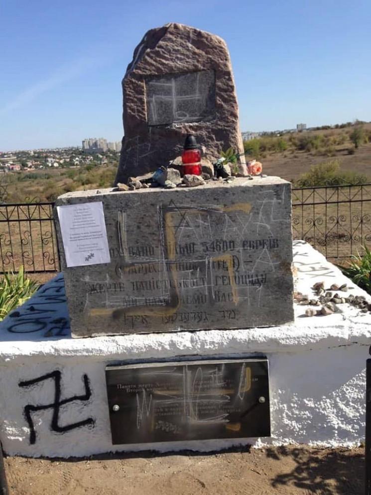 На Николаевщине осквернили памятник жерт…