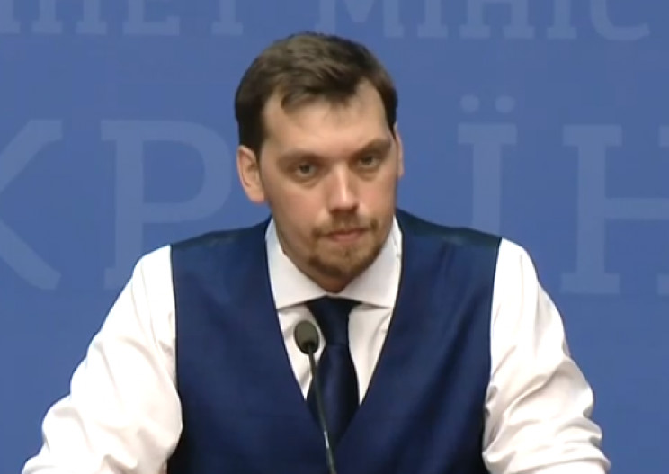 Бюджет-2020: Як Кабмін Гончарука копіює…
