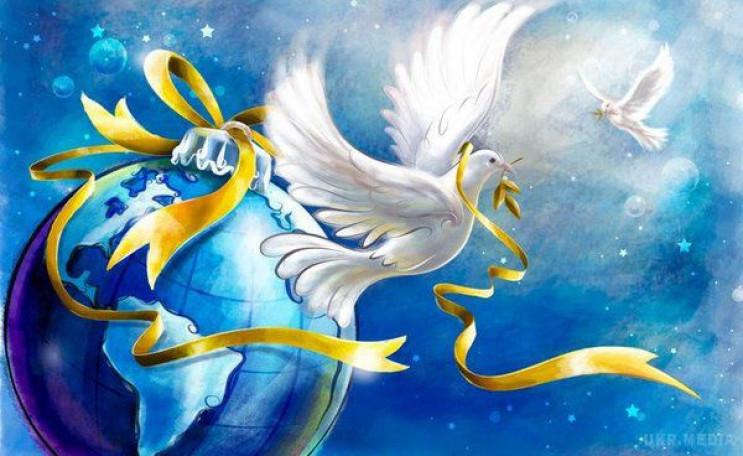 Міжнародний день миру: Привітання, смс і…