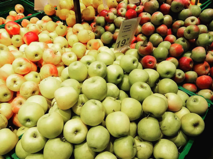 Вітамінний кошик – за грошик: Які осінні…