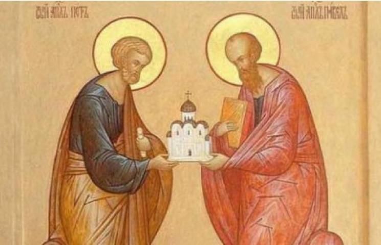 Іменини Петра і Павла: Привітання, смс і…