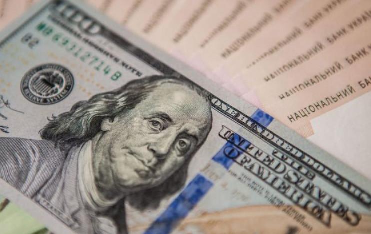 Долар у столичних обмінниках зберіг курс…