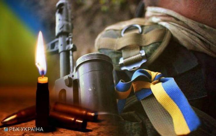 Сегодня в бою на Донбассе погиб воин Укр…