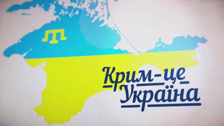 Окупанти прозвітували, що кримські діти…