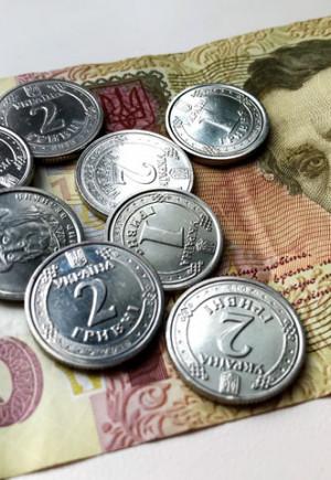 10 гривень перетворюються на монетку: Як…