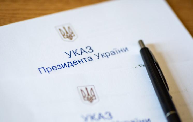 Зеленский назначил двух судей в Хмельниц…
