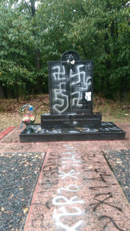 На Кропивниччині вандали пошкодили пам'я…