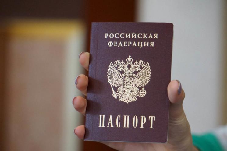 """Кремль прискорив """"паспортизацію"""" в """"Л-ДН…"""