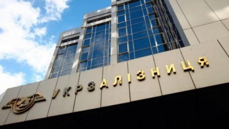 Укрзализныця прекратила продажу билетов…