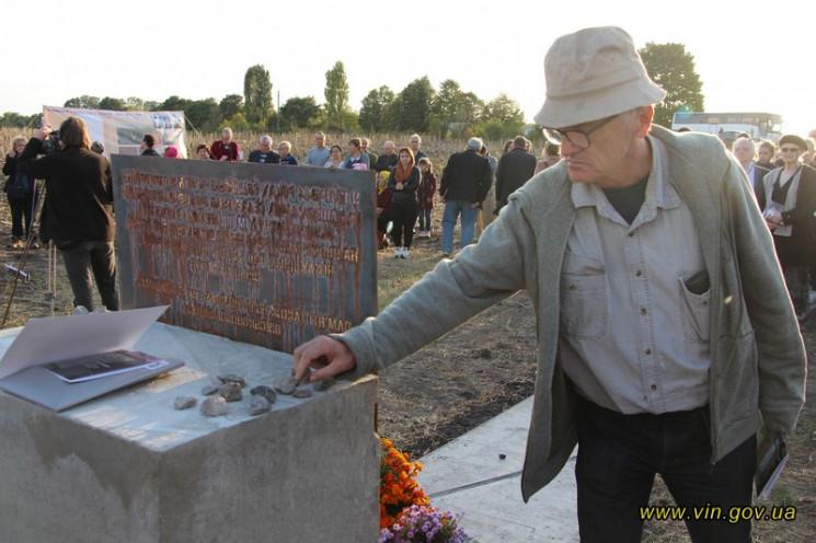 У селі на Вінниччині відкрили меморіал і…