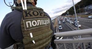 Військовий терорист на мості Метро: Чому…
