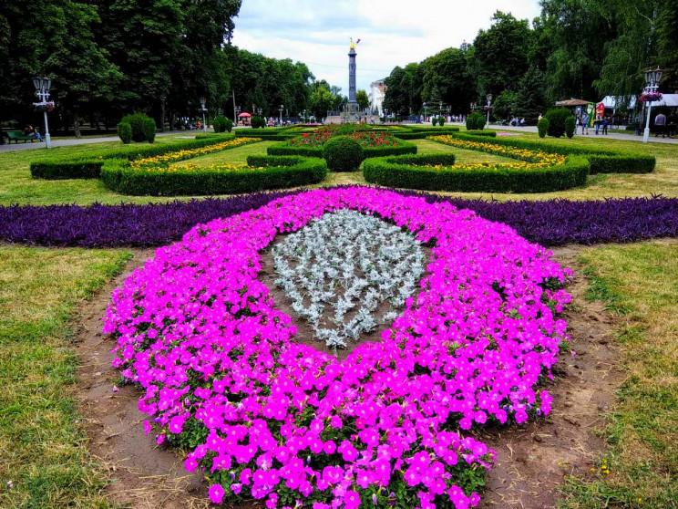 Як у Полтаві відзначатимуть День міста…