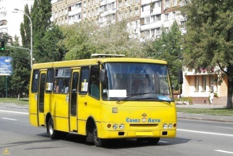 Вінничани просять продовжити маршрут № 1…