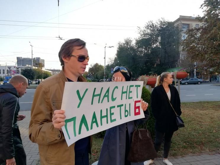 """У нас нет планеты Б"""": Запорожцы вышли на…"""