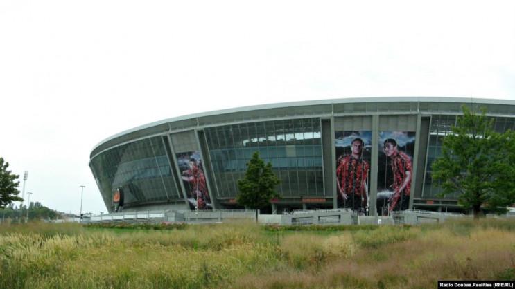"""Як виглядає """"Донбас-Арена"""" в окупованому…"""